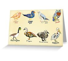 Art Fowl Greeting Card