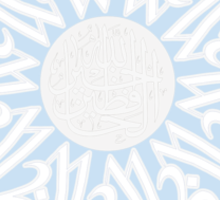 Allahu Khairul Hafizin 2 Sticker