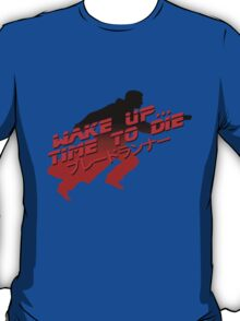Wake Up... Time To Die    (gradient) T-Shirt