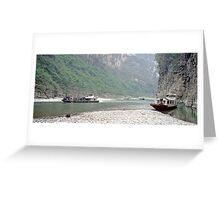 Daning River, Wushan, China Greeting Card