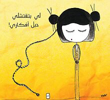 Why do you cut my chain of thoughts? by Nadine Feghaly