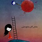 Take me to your planet by Nadine Feghaly