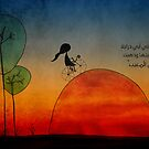 into the sunset by Nadine Feghaly