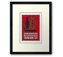 Starship 02 poststamp - Battlestar Galactica  Framed Print