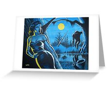 BEAUTY AND THE BIGFOOT Greeting Card
