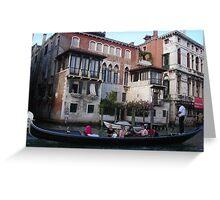 A HOUSE IN VENICE - Italy - Europa - 2500 visualizzaz.Maggio 2013- Featured in Italia 500+-VETRINA RB EXPLORE 7 MAGGIO 2012 --- Greeting Card