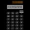 Retro Calculator Funny iPhone 5 Case / iPhone 4 Case  by CroDesign
