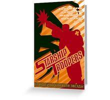 Starship Troopers Propaganda Poster Greeting Card