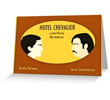 Hotel Chevalier Greeting Card