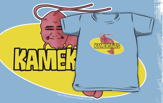 Kamekona's Shrimp logo from Hawaii 5-0 S2 by Sharknose