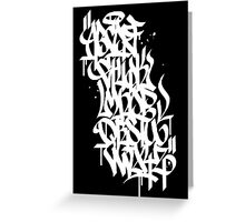 Graffiti Alphabet Greeting Card