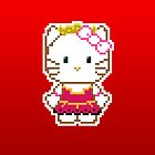 Hello Kitty 8bit by dvint1