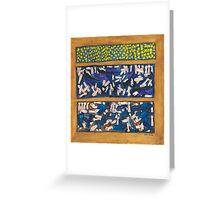 Boîte à joujoux 03 Greeting Card
