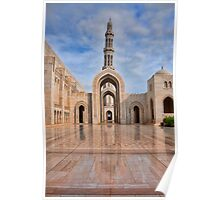 Reflections at Sultan Qaboos Grand Mosque Poster