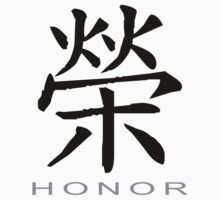 Chinese Symbol for Honor T-Shirt by AsianT-Shirts