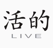 Chinese Symbol for Live T-Shirt by AsianT-Shirts