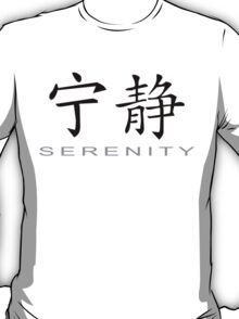 Chinese Symbol for Serenity T-Shirt T-Shirt
