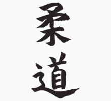 Japanese Judo T-Shirt Kids Clothes