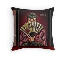 The Anna May Wong Series Throw Pillow