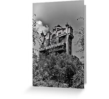 Disney Hollywood Studios - Tower of Terror Greeting Card