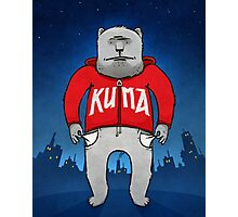 KUMA Photographic Print