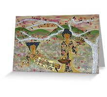 Japanese Sisters ~ tranquility garden Greeting Card