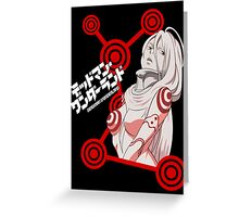 Shiro - Deadman Wonderland Greeting Card