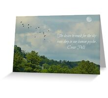 The desire to fly - greeting card Greeting Card