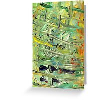Disorder by rafi talby Greeting Card