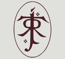 J. R. R. Tolkien Monogram by zachsbanks