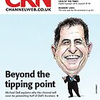 Michael Dell CRN Cover by GaryBarker