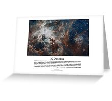 30 Doradus Series IV Greeting Card