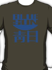 The Original Blue Sun Corporation Logo T-Shirt