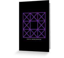 Design 123 Greeting Card