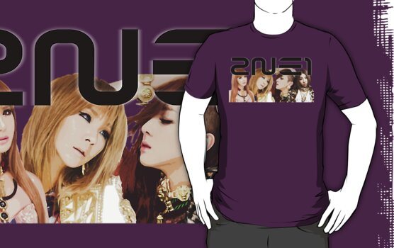 2NE1 I LOVE YOU by Nate Lowe