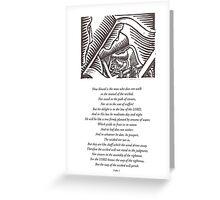 Psalm 1 Greeting Card