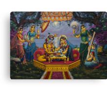 Radha Krishna. Bhojan lila Canvas Print