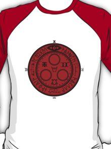 Halo of the Sun T-Shirt