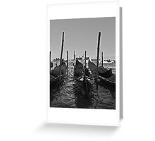 San Giorgio Maggiore - Venice Greeting Card