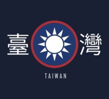 Taiwan T-Shirt by czechman86