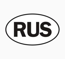 RUS - Oval Identity Sign by Ovals