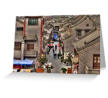 Xian Art Alley  Greeting Card