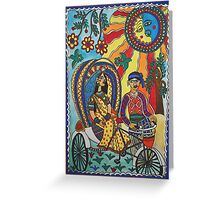 A Journey by Rickshaw Greeting Card