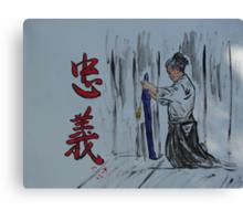 """Chuugi""  by Carter L. Shepard Canvas Print"