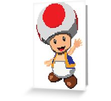 Pixel Toad Greeting Card