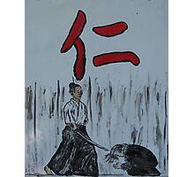 """Jin""  by Carter L. Shepard Photographic Print"