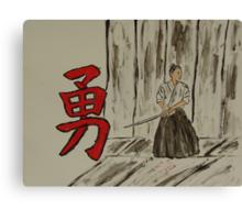 """Yu""  by Carter L. Shepard Canvas Print"