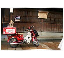 Japanese Postman's Motorcycle Poster