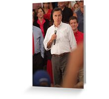 Mitt Romney Abashed Greeting Card