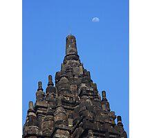 Hindu temple Prambanan Photographic Print